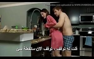 https://goo.gl/g5HJRY :ام ينيكها ابنها من طيزها لمشاهدة الفيلم كامل من هنا
